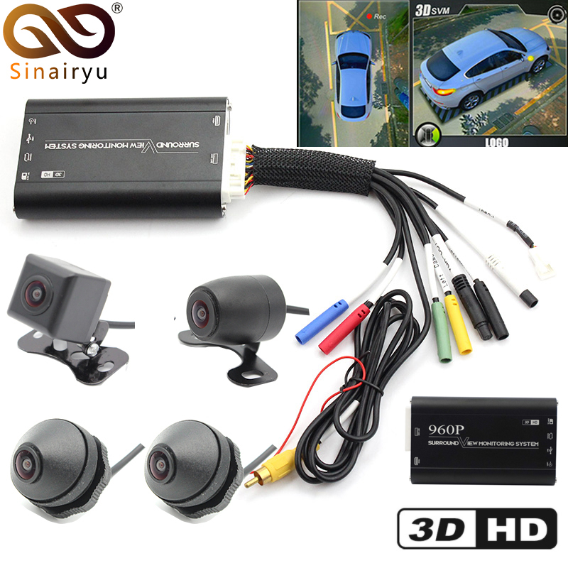 Sinairyu HD 3D 360 Surround View Driving Support Bird View Panorama System 4 Car Camera 960P Car DVR Video Recorder Box G-Sensor