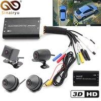 Sinairyu HD 3D 360 Surround View Driving Support Bird View Panorama System 4 Car Camera 960P Car DVR Video Recorder Box G Sensor