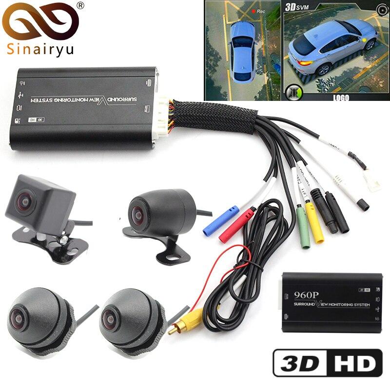 Sinairyu HD 3D 360 Surround Visualizzazione di Guida Sistema di Supporto Vista Uccello Panorama 4 Videocamera per auto 960 p Car Video Recorder DVR box G-Sensor