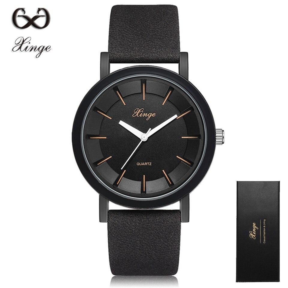 Xinge Brand Black Me