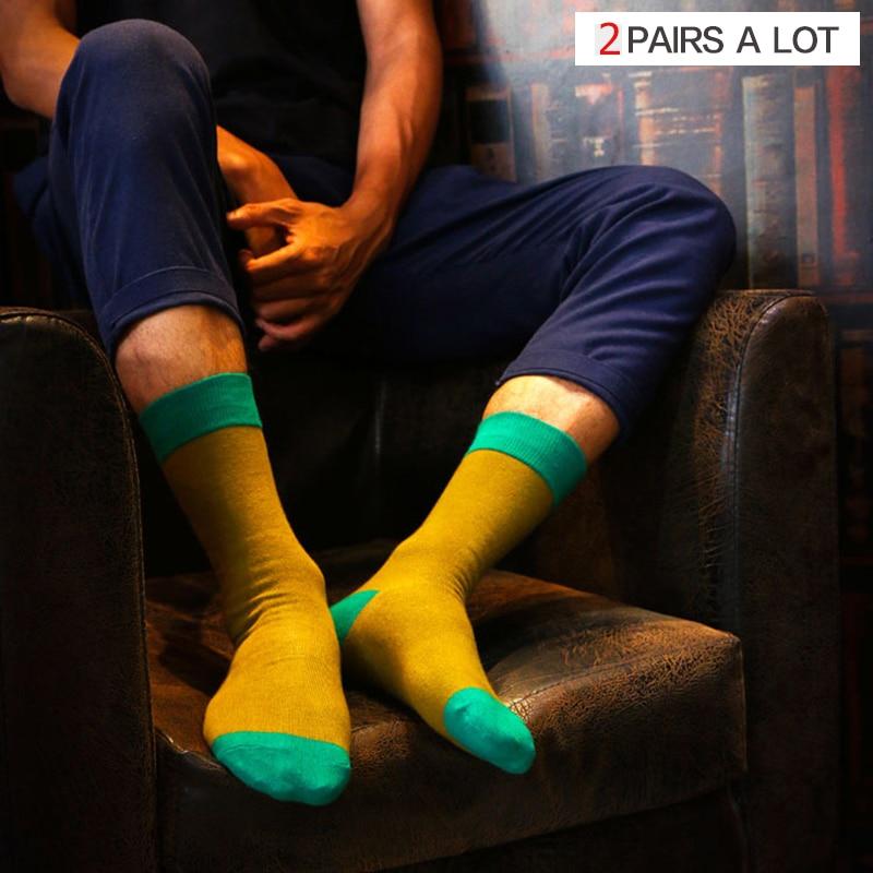 New Men's Cotton Socks Knitting Striped Plaid Diamond Cherry Socks Funny Colorful Happy Socks Male Free Size 2 Pairs A Lot