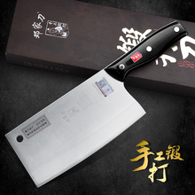 Free Shipping DENG 9Cr15Mov Forged Kitchen Professional Chef Knife Household Cut Meat Vegetable Knife Slicing Knives Cleaver