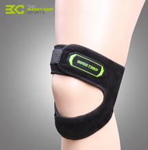 BASECAMP Outdoor Sports Training Elastic Knee Support Brace Kneepad Adjustable Kneepad Safety Guard Strap kneelet