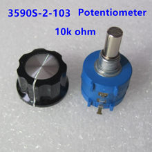1 pc 3590S-2-103L 3590 S 10 K ohm Presisi Multiturn Potensiometer beralih 10 Cincin Adjustable Resistor Menambahkan A03 knob(China)