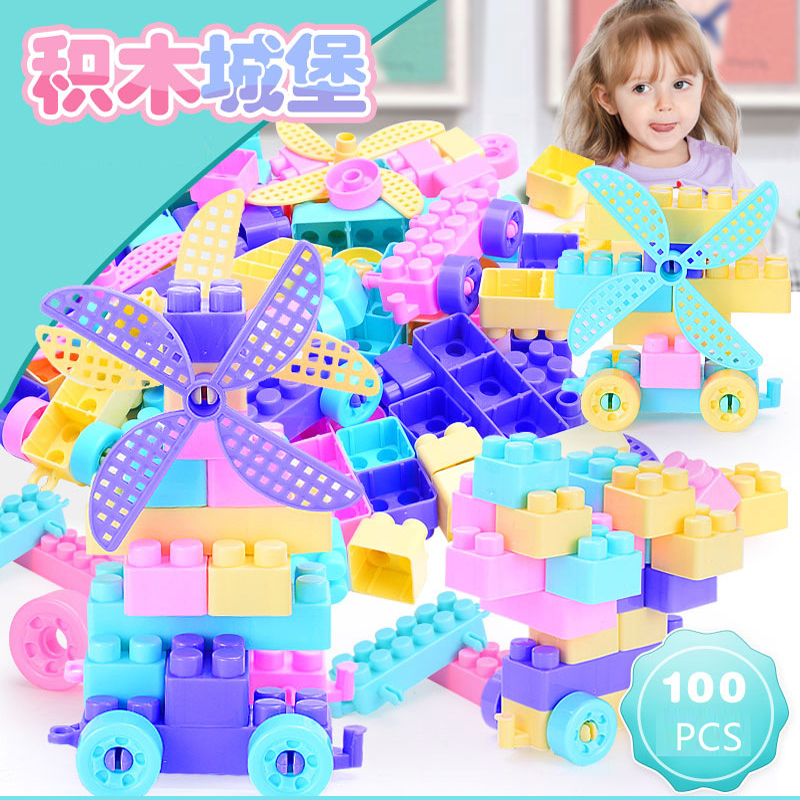 100 Stks Grote Deeltjes Bouwstenen Baby Kleuterschool Vroegschoolse Educatie Intelligentie Diy Inbrengen Speelgoed Voor Kinderen Een Compleet Scala Aan Specificaties