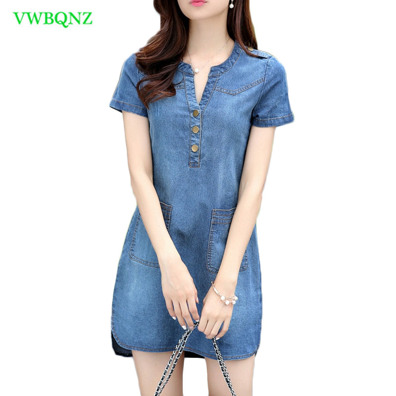 568d8d35a144 Spring Summer Korean Short sleeve Cowboy Dress Female Loose Plus size Denim  Dresses Women s New V