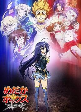 《最强会长黑神 第二季》2012年日本剧情,动画动漫在线观看