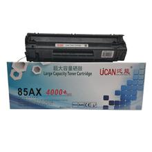 4,000 Pages 85a 285a CE285a Toner Cartridges for HP Laserjet Pro P1102 P1102w M1130 M1212nf High Capacity and Easily Refill
