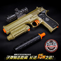 M92 Falcons Paintball soft gun water orbeez gun EVA bullet + water bomb dual-purpose pistol bursts of crystal toy