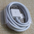 Top Quality 1M/3FT 30Pin USB Sync Data Charging Charger Adapter Cable Cords for Apple iPhone 4 4S 3GS White Lace Wire