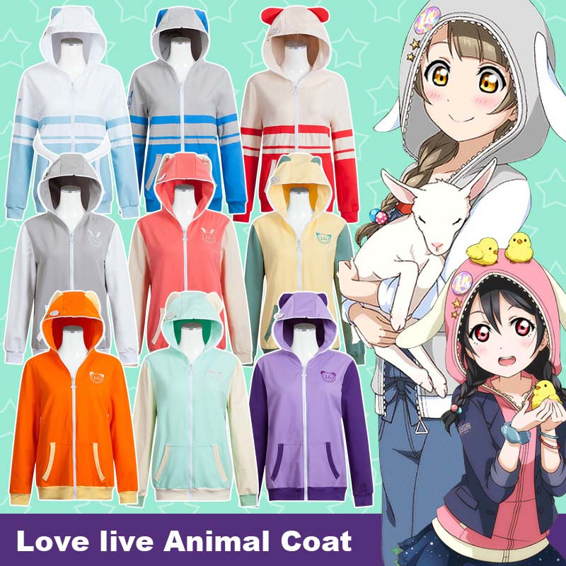 9 Colors Love Live! Hoodie Cosplay Costumes SIF School Idol Festival Stock Coat Sweat Jacket Nozomi Tojo Umi Eli Hanayo NicoRin