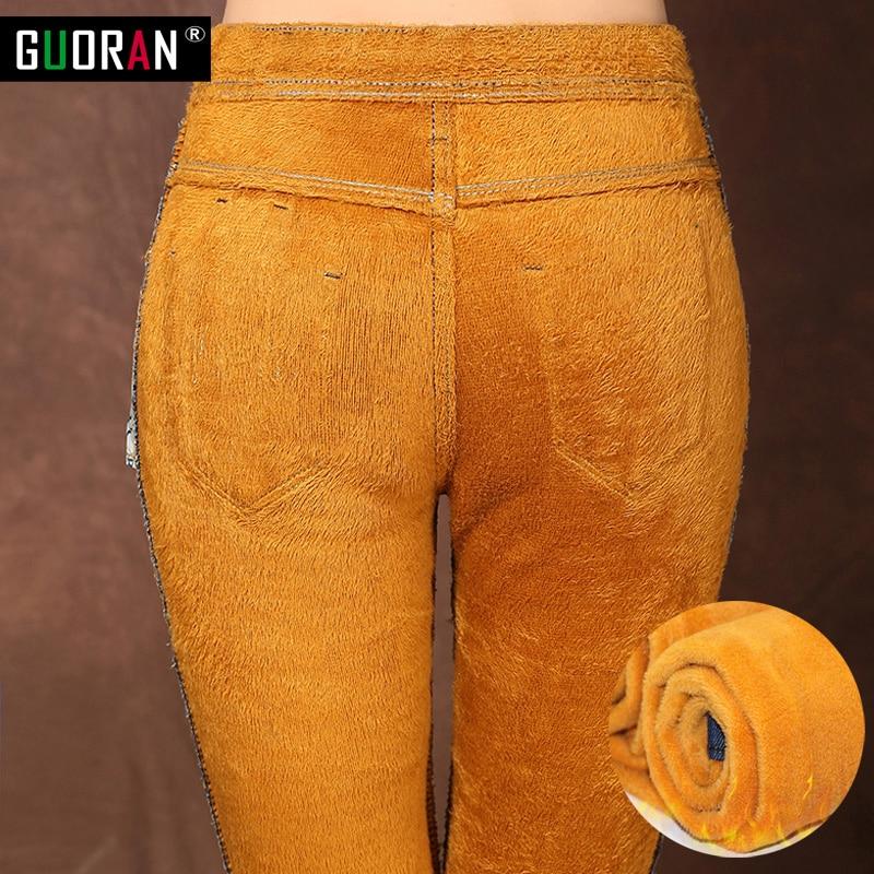 Skinny Jeans Female Denim Pants Casual Trousers Thick Warm Slim Pencil Pants Velvet Stretch High Waist Jeans Women Winter
