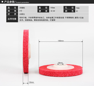 Image 5 - 16mm7p מתכת גלגל ליטוש 100*9 p גלגל שוחקים שאינו ארוגים סיבי ניילון גלגל ליטוש דיסק שוחק