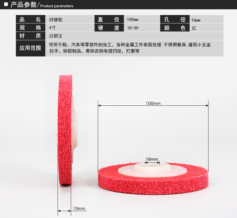 Image 5 - Metal polishing wheel 100*16mm7p 9p Non woven abrasive wheel Nylon Fiber polishing wheel Abrasive disc-in Abrasive Tools from Tools