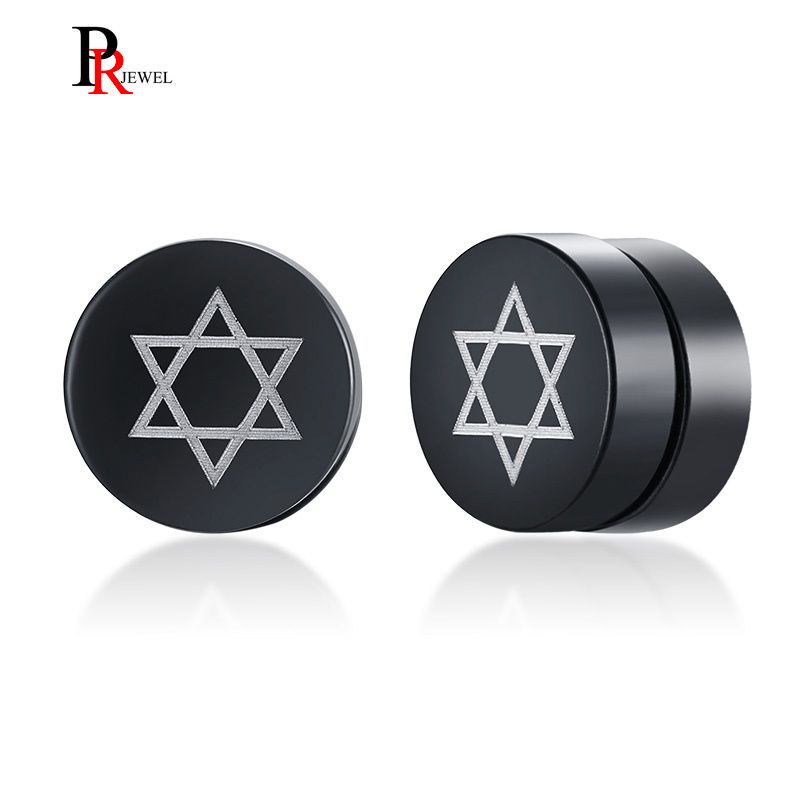 Stylish Star Of David Earrings