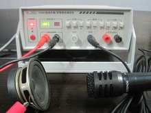 Lautsprecher/Mikrofon ankunft TH5991 High-speed