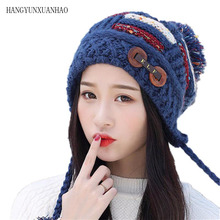 HANGYUNXUANHAO Lovely Hat for Women Wool Hat Female Autumn And Winter Knitted Hat Casual all-match Sweet Hairball Knitted Hat knitted hat john richmond knitted hat