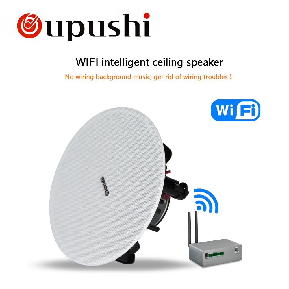 Oupushi Ce515 Wireless Wifi In Ceiling Speaker New Product