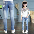 2016 New Style baby girl jeans Lovely Kids Pants Casual trouses children clothes korean Denim Pants w0148