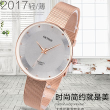 DHL free 100pcs,Brand new OKTIME Women's Vintage wristwatch Ladies Women Gold Steel Mesh watches fashion casual quartz watch