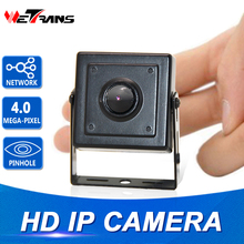 4.0MP Mini IP Camera H.264 3.7mm Megapixel Pinhole Lens 1080P Security POE IP CCTV Home Surveillance 4MP H.265 Mini Camera HD