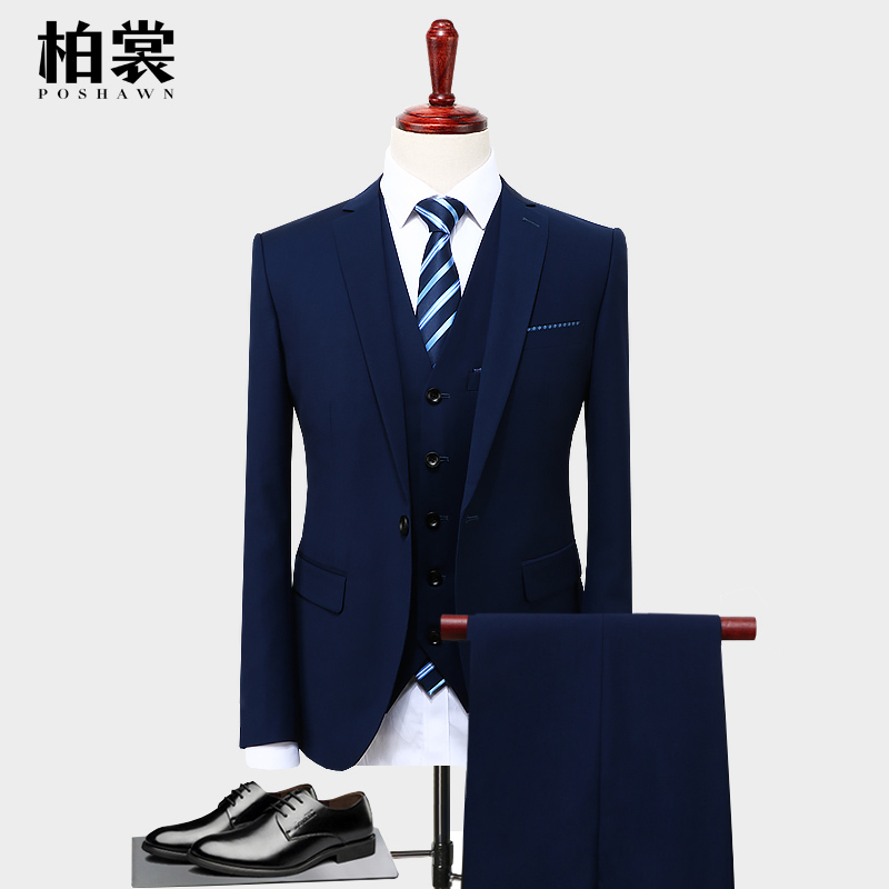 men's business casual suits sets / male three piece suit vest+Blazers+pants jacket coat trousers waistcoat / size S 5XL-in Suits from Men's Clothing    2