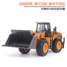 1:50 Simulated Engineering Loader Alloy Car Model Childrens Series Toy Boy Collection Boys Gift