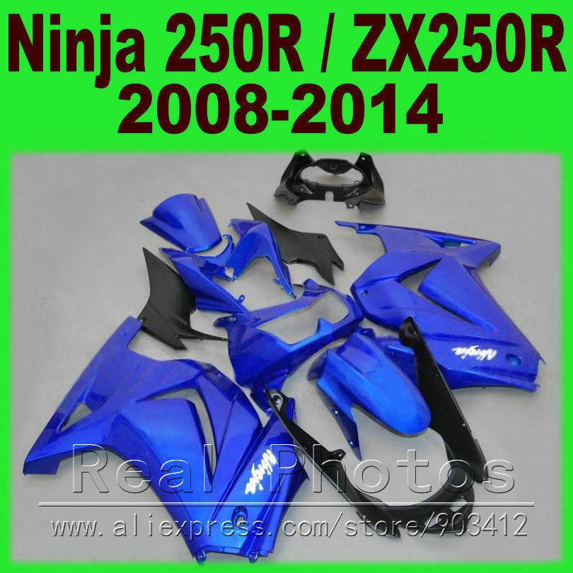 Royal blue Kawasaki 250R Fairings kit Ninja ZX 250 2008 2009 2010 2011 2012 2013 2014 EX250 08 - 14 fairing kits I9U7