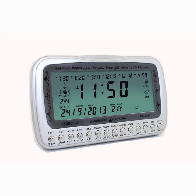 HA3007 MUSLIM DESK AZAN TABLE CLOCK