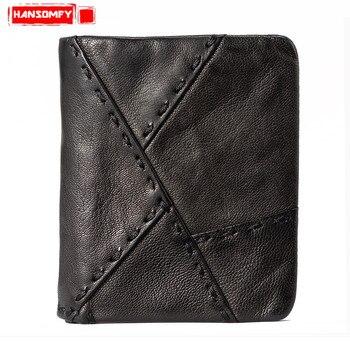 Handmade leather wallet men's short section vertical zipper personality men's wallet sheepskin youth tide men leather clip purse