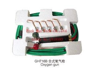 Mini Smith torche soudure Smith équipement or soudage torche orfèvre équipement pour bijoux outils avec 5 embouts