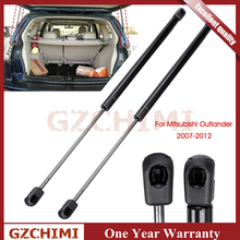 5802a007 5802a008 2Pcs Car-styling With Gift Tailgate Gas Spring Rear Trunk Gas Struts For Mitsubishi Outlander 2007-2012 2pcs for audi a6 c6 sedan 2005 2006 2007 2008 2009 2010 2011 car styling rear trunk tailgate lift supports gas struts gas spring