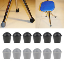 12pcs Rubber Tip End Cap Anti Slip Rubber Leg Tips For Cane Walking Stick Crutches Chair 7/8 inch(China)