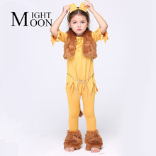 MOONIGHT обувь для девочек Deluxe Трусливый Лев косплэй нарядное платье  Детское животное тема карнавальный костюм 95252b1450221