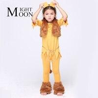 Moonight بنات ديلوكس الأسد الجبان موضوع كرنفال حزب زي حيوان تأثيري يتوهم اللباس الطفل