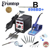 HOT YIHUA 898BD 2in1 SMD Electric Soldering Iron And Heat Hot Air Gun Rework Solder Welding
