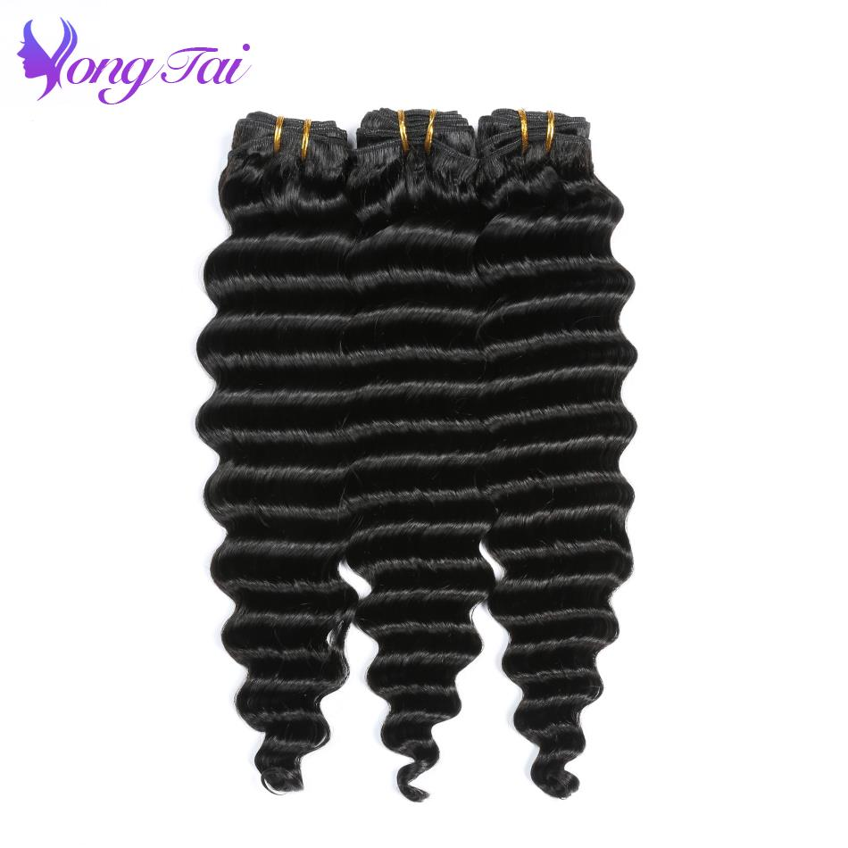 Yuyongtai Hair Store Indian Deep Wave Hair Bundles Extensions 2 Bundles With Closure 100% Unprocessed Remy Hair Natural Color