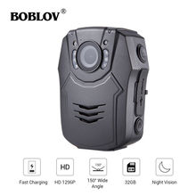 цена на BOBLOV PD50 HD 1296P IR Night Vision Quick Charge Body Worn Camera Security Pocket Police Camera Video Recorder Up to 6 Hours