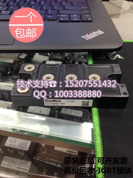Tout nouveau original DF200AC160 200A/1600 V japon trois modules de redresseur SCR SanRex