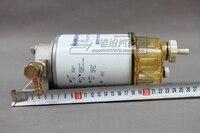 Motor de automóvil combustible diésel aceite separador de agua montaje para CXY0810B2