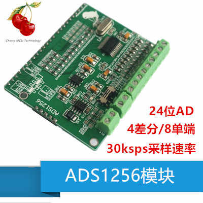Detail Feedback Questions about ADS1256 module 24 bit ADC AD