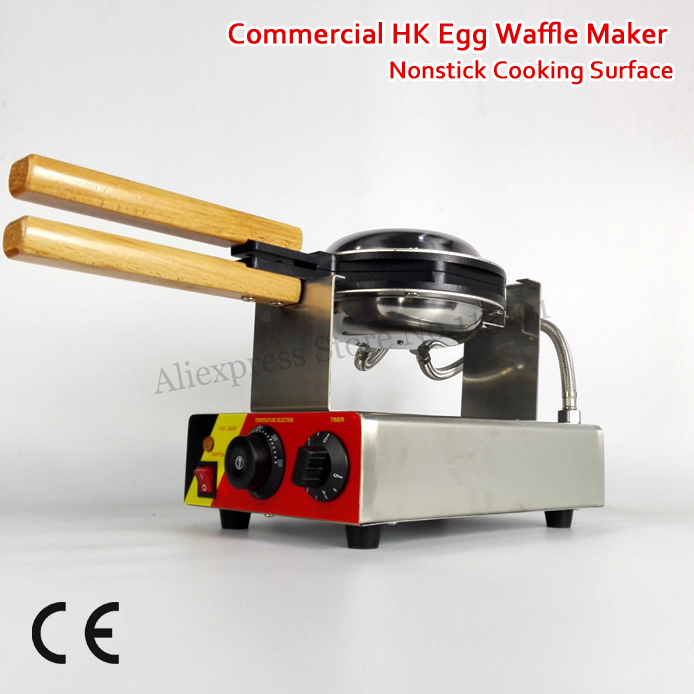 Electric Egg Waffle Maker Egg Puffs Machine CE Approval 220V 110V Upgraded Rotatable Waffle Pan Food Street Popular Snack baby bean bag seat with 2pcs black up cover baby bean bag chair white rabbit bean bags sofa bean bag free shipping
