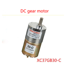 цена на XC37GB30-C12V24V DC Gear Motor,, High Torque Speed Motor,, CW/CCW, Full Metal Gear Motor