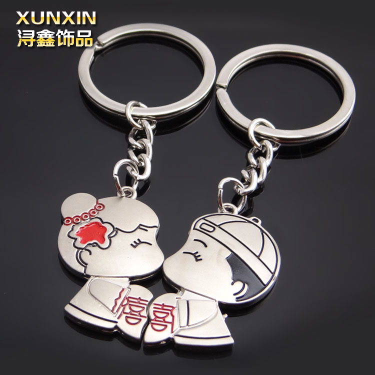 992c5c2e16 Romantic Chinese Lovers Kiss with Double Happiness Couple Keychain Key  Rings Key Chains Gift for Valentine Wedding
