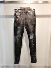 casuale skinny jeans elastico