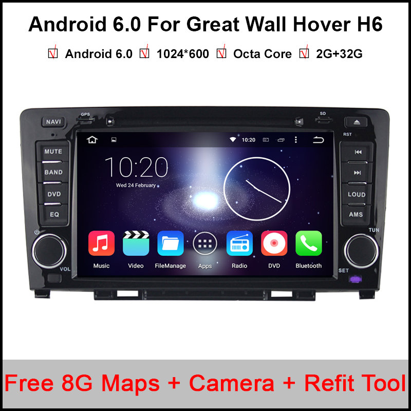 1024*600 Octa Core Car DVD Player Android 6.0.1 For Great Wall Hover Haval H6 Greatwall 2G RAM+32G Flash Radio GPS Navigation leewa 8 android 6 0 64bit ddr3 2g 32g 4g lte octa core car dvd gps radio head unit for great wall hover h3 h5 2010 2013