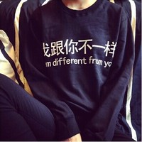 2015 Fashion Winter Chinese letter print I am diff ...
