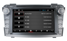 For Hyundai I40 capacitive multi-touch screen android 4.4 Quad core car dvd player GPS with 3G+Wifi+DVD+Radio+BT phonebook+Ipod