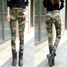 Cotton Lady Cargo Pant Camo Skinny Cargo Pants Women New Casual Camouflage Women Camo Jean Skinny Pencil Pant Pocket Style pant
