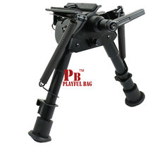 2018 new 6-9 inch telescopic pendulum head bracket support frame 20mm bracket tripod refitting accessories blaster nerfly(China)
